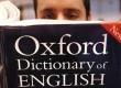 Pengacara insinyur Inggris meminta pengadilan membuka kamus bahasa Inggris.