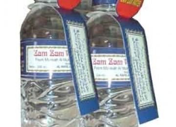 Air zamzam dalam kemasan, ilustrasi