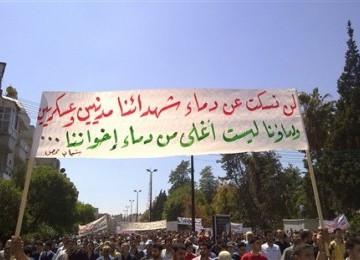 Aksi demonstrasi di Suriah.