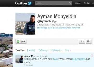 """Inilah Petikan Twitter Warga Mesir Terkini yang Dikirim Via """"Jalur"""
