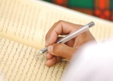 Al-Ahwal Asy-Syakhsiyyah (ilustrasi)