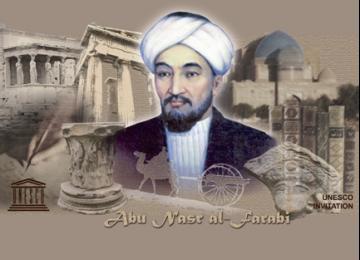 Al-Farabi (ilustrasi).