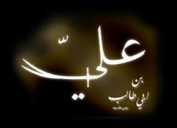 Ali bin Abi Thalib adalah khalifah yang cakap di militer, walau bukan politikus ulung.