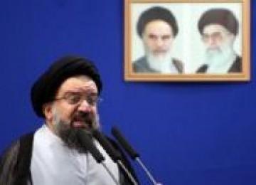 'Iran tidak akan Tunduk pada Pemerasan'