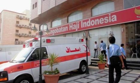 Balai Pengobatan Haji Indonesia daerah kerja Makkah