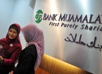 Bank Islam Malaysia Berhasrat Beli Saham Bank Muamalat