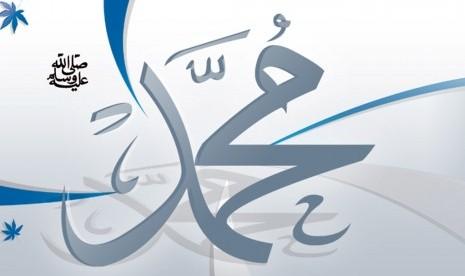 Banyak hadis shahih yang meriwayatkan keutamaan mimpi berjumpa Rasulullah SAW.