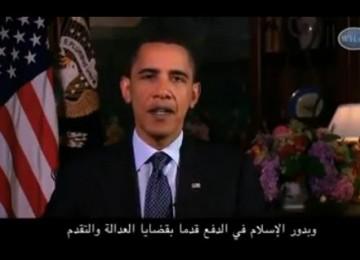 Ini Dia Pidato Lengkap Obama Menyambut Ramadhan