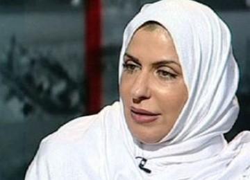Basma binti Saud