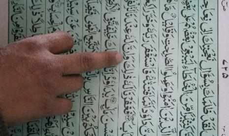 Alquran (ilustrasi)
