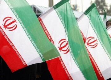 Bendera Iran