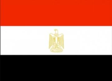 Bendera Mesir
