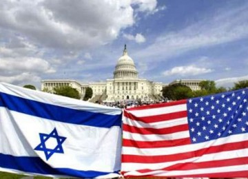 Bendera AS Israel