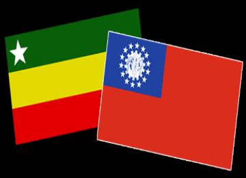 Bendera baru Myanmar