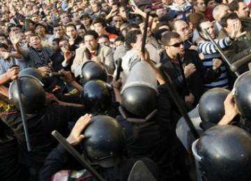 Demo di Kairo