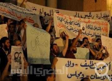 Demo umat Muslim menuntut dibebaskannya Camillia Shehata