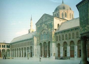 Wasith: Kota Peradaban Umayyah