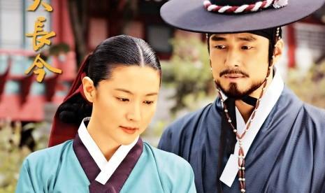 AS Kian Gencar Adaptasi Drama Korea