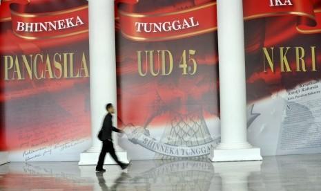 Pimpinan PTKIN Deklarasikan Piagam Aceh