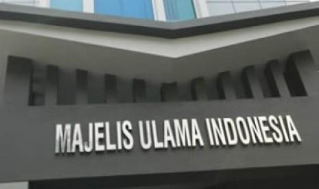 Gedung Majelis Ulama Indonesia, ilustrasi