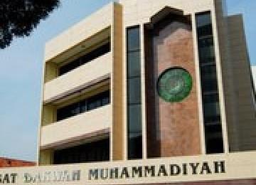 Gedung PP Muhammaduyah, Jakarta