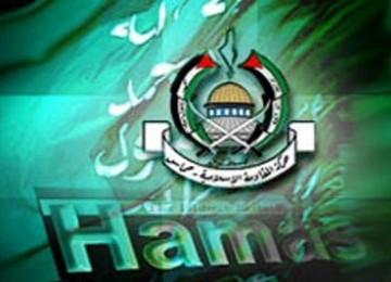 Lima Roket Hamas Hantam Israel