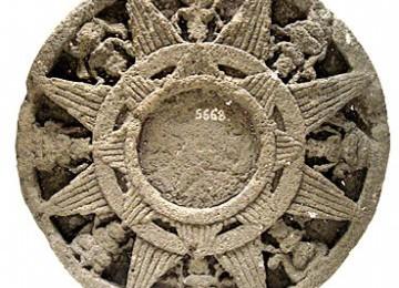 Hiasan resmi kerajaan Majapahit, Surya Majapahit