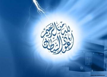 Jejak Tarekat Naqsyabandiyah Khalidiyah (1)
