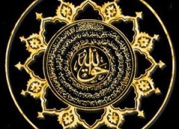 Prinsip Dasar dan Ajaran Tarekat Naqsyabandiyah (1)