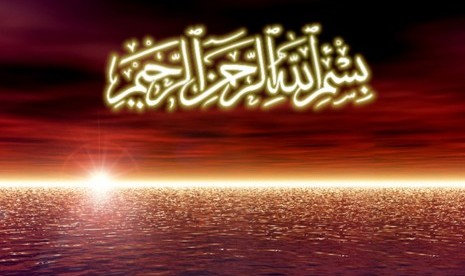 Rahasia Basmalah: Rahasia tanpa Alif sesudah Ba (1)