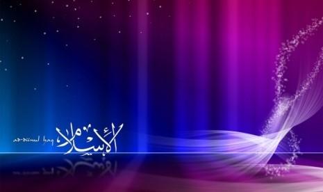 Ensiklopedi Hukum Islam: Perjalanan Syariat Islam (1)