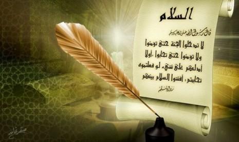 Ensiklopedi Hukum Islam: Asbabul Wurud
