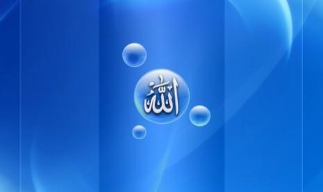 Allah Pun Rindu