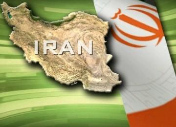Iran - ilustrasi