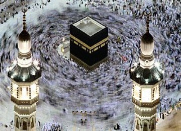 Jamaah Haji di Masjidil Haram