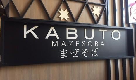 Kabuto Mazesoba Hadirkan Menu Soba Otentik Jepang