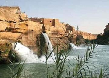 Menengok Khuzestan: Tanah Kelahiran Abu Nawas (Bag 1)