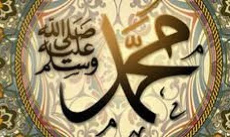 Kitab suci umat Hindu menyebutkan ciri-ciri Nabi Muhammad SAW.
