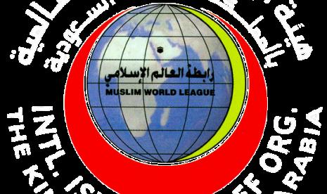 Lambang Rabithah Al-Alam Al-Islam (Liga Dunia Islam).