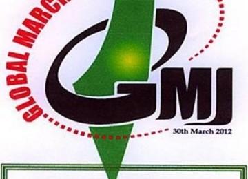 Logo GMJ
