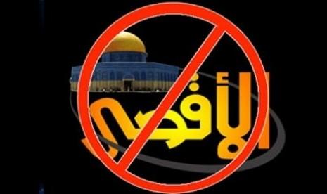 Israel Ambil Alih TV Al Aqsa Milik Hamas