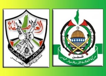 Logo Fata dan Hamas