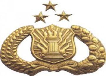Logo Polri
