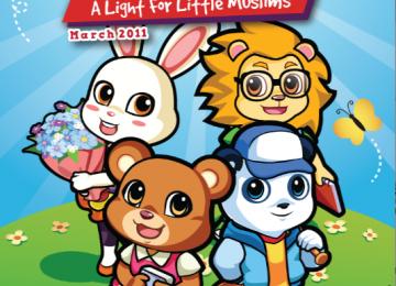 Majalah Anak Islami (ilustrasi)