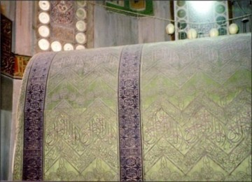 Makam Nabi Ibrahim