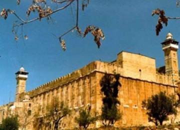 Astagfirullah, Adzan Di Masjid Tak Diperbolehkan Lagi Di Israel [ www.BlogApaAja.com ]