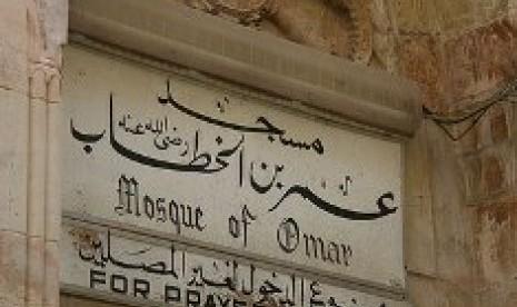 Masjid Umar di Yerussalem