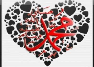 Inilah Misi Ketiga Kerasulan Nabi Muhammad SAW