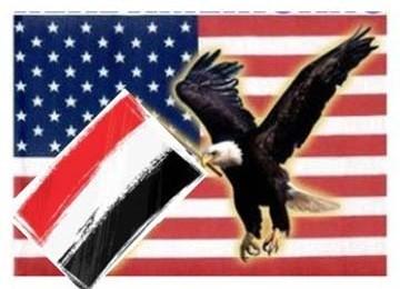 mesir-amerika