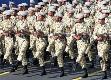 Iran Bangun Pangkalan Militer di Pulau Sengketa